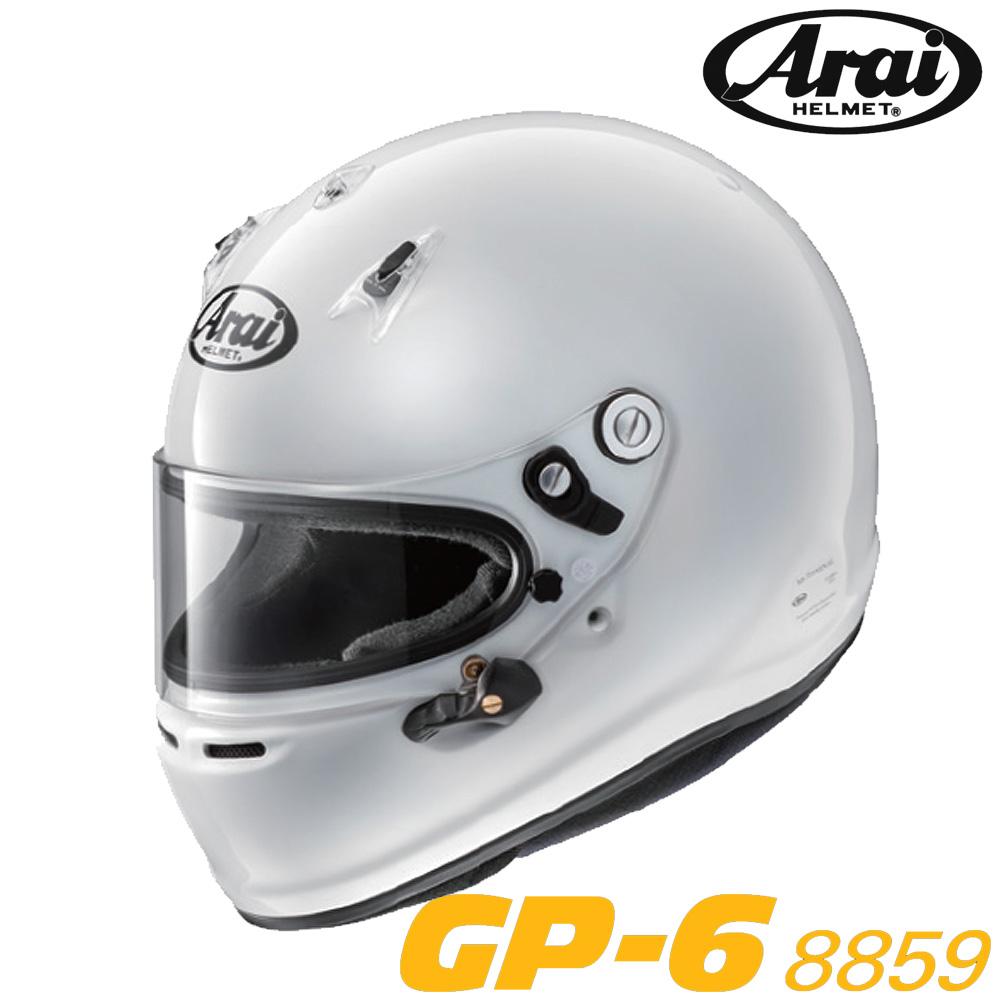 Arai アライヘルメット GP-6 8859 プロスペック4輪競技用ヘルメット
