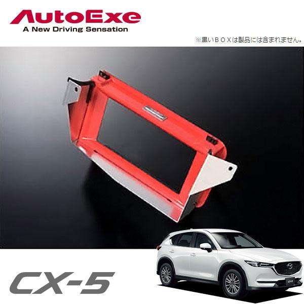 オートエグゼ MAZDA AutoExe インテークサクションキット KE系 マツダ CX-5 KF/ ディーゼル車