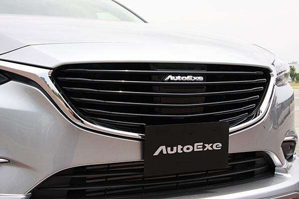 AutoExe オートエクゼ GJ-05 スタイリングキット フロントグリルガーニッシュ アテンザセダン GJ2FP GJ2AP GJEFP GJ5FP 車体番号:200001~400000 2WD車/4WD車 ※北海道・沖縄・離島は都度確認 ※個人宅配送不可