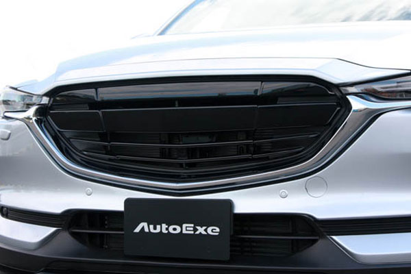 AutoExe オートエクゼ KF-06 スタイリングキット フロントグリル CX-5 KF2P KF5P KFEP 360°ビュー・モニター装着車を除く全車 ※北海道・沖縄・離島は都度確認 ※個人宅配送不可