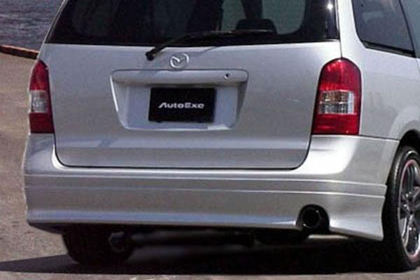 AutoExe オートエクゼ MPV-01 スタイリングキット リアアンダースポイラー MPV LW5W LWEW ※北海道・沖縄・離島は都度確認 ※個人宅配送不可