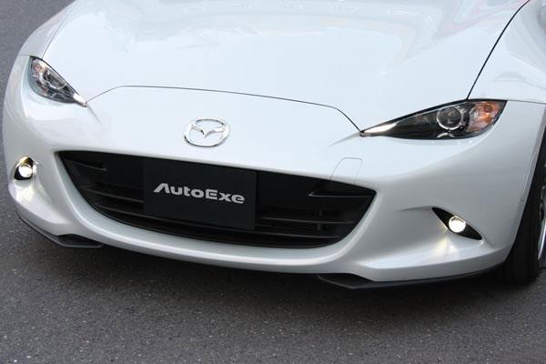 AutoExe オートエクゼ ND-05 スタイリングキット LEDフォグランプキット 量産バンパー装着用 ロードスター ND5RC NDERC