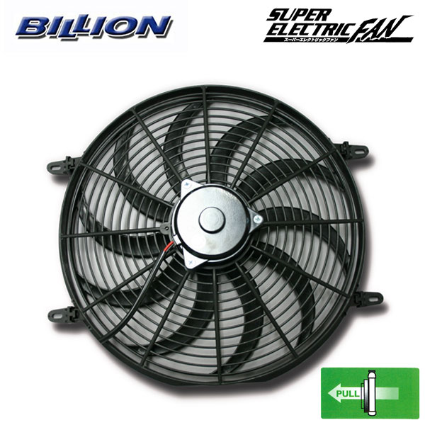 BILLION ビリオン スーパーエレクトリックファン 16インチ プルタイプ