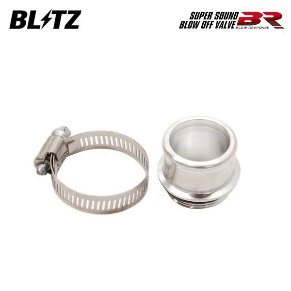 [BLITZ] ブリッツ スーパーサウンドブローオフバルブ BR リターンパーツセット ランサーエボリューションVIII CT9A 03/01~05/03 4G63 MR共通