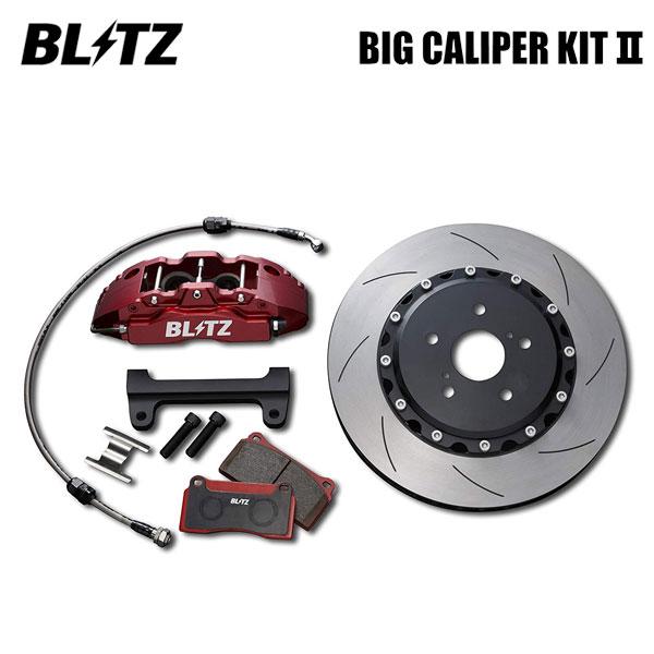 【海外輸入】 [BLITZ] ブリッツ ビッグキャリパーキットII フロントセット ノア ZWR80G ZWR80W 14/02~ 2ZR-FXE, Tredici 54c069e8