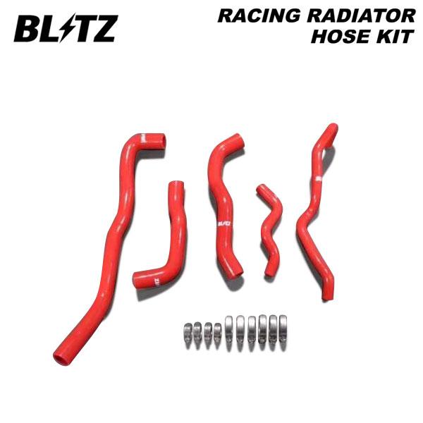 [BLITZ] ブリッツ レーシングラジエターホースキット レッド ロードスター ND5RC 15/05~ P5-VP(RS)/P5-VPR(RS) 18882