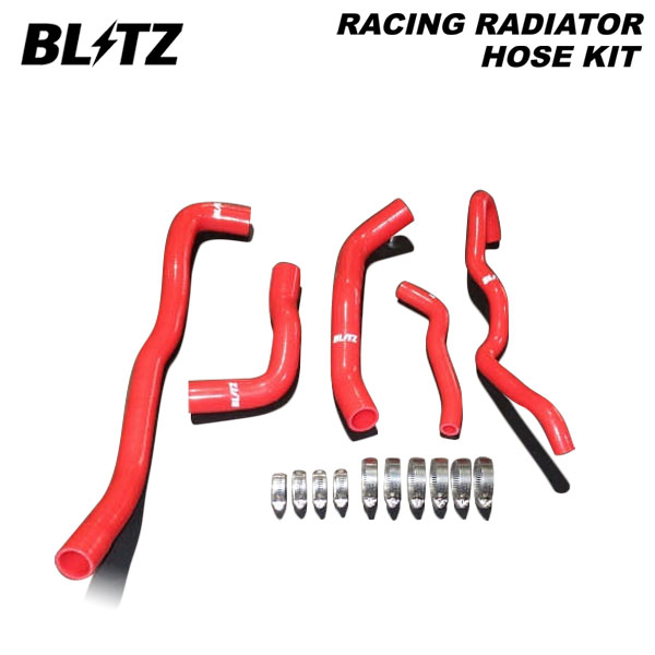 [BLITZ] ブリッツ レーシングラジエターホースキット レッド ロードスターRF NDERC 16/12~ PE-VPR(RS) 18885