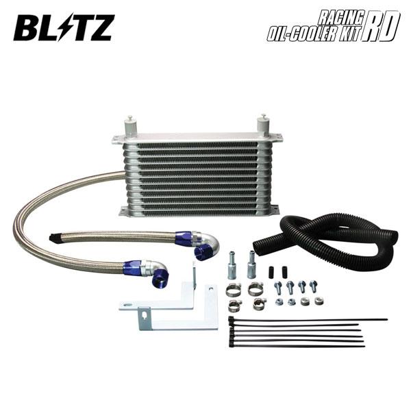 [BLITZ] ブリッツ レーシングオイルクーラーキットRD スカイライン ER34 98/05~01/06 RB25DET 右フェンダー内 ※代引不可