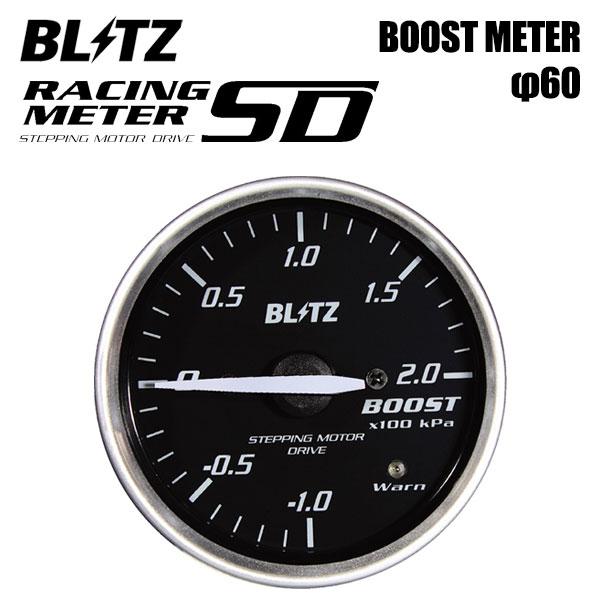 BLITZ ブリッツ レーシングメーターSD ブースト計 φ60 レッドLED / ホワイトポインター