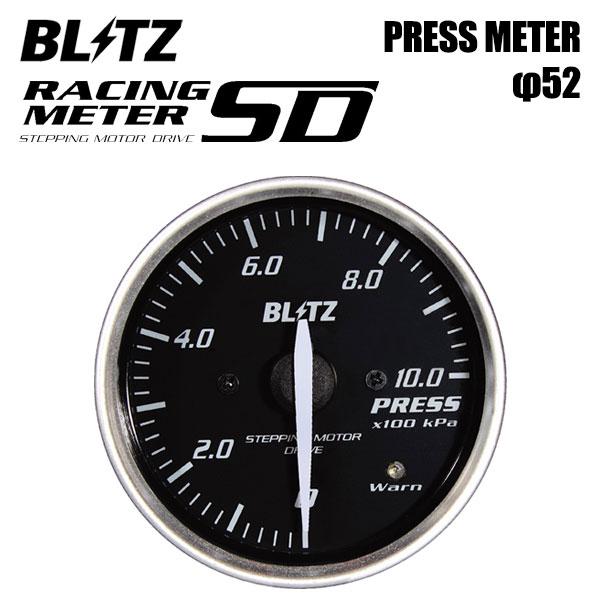 BLITZ ブリッツ レーシングメーターSD 圧力計 φ52 レッドLED / ホワイトポインター