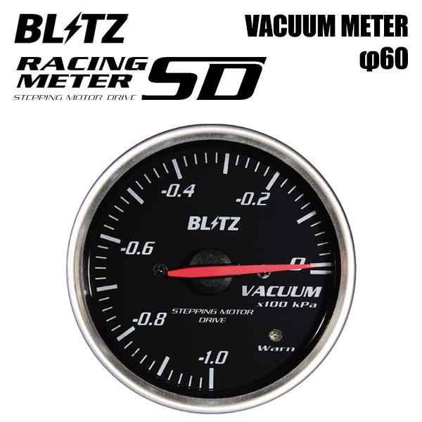BLITZ ブリッツ レーシングメーターSD バキューム計 φ60 ホワイトLED / レッドポインター