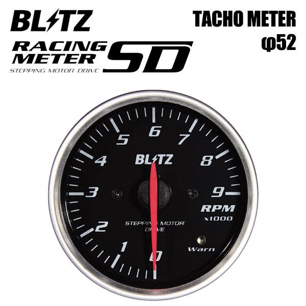 BLITZ ブリッツ レーシングメーターSD エンジン回転数計 φ52 ホワイトLED / レッドポインター