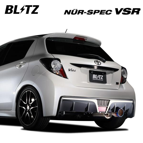 [BLITZ] ブリッツ マフラー ニュルスペック VSR ヴィッツ G's NCP131 11/10~ 1.5RS専用 MT/CVT共通 ※沖縄・離島は送料要確認