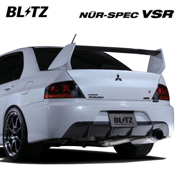 [BLITZ] ブリッツ マフラー ニュルスペック VSR ランサーエボリューションワゴン CT9W 06/08~ GT-A未確認 ※沖縄・離島は送料要確認