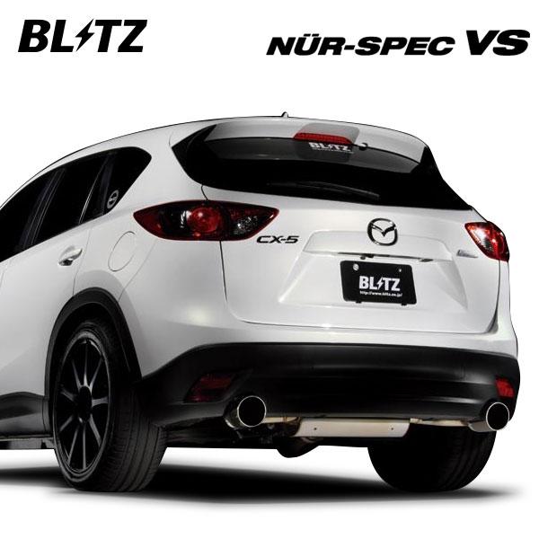 [BLITZ] ブリッツ マフラー ニュルスペック VS CX-5 KE2AW 12/02~ 4WD専用 ※沖縄・離島は送料要確認 ※個人宅発送不可、車屋宛のみ