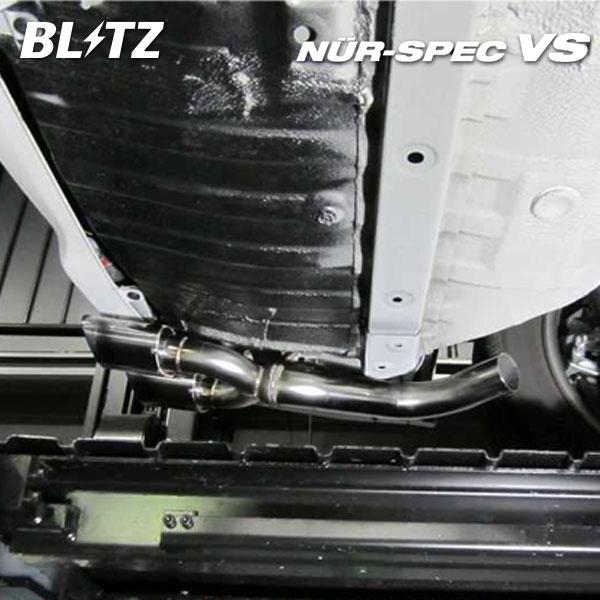 [BLITZ] ブリッツ マフラー ニュルスペック VS オデッセイ RC2 13/11~ No.62513用オプションパーツ アブソルート専用 テール位置は助手席側 ※沖縄・離島は送料要確認