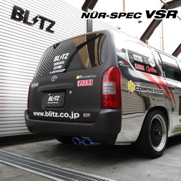 [BLITZ] ブリッツ マフラー ニュルスペック VSR プロボックス NCP51V 02/07~10/3 ※沖縄・離島は送料要確認