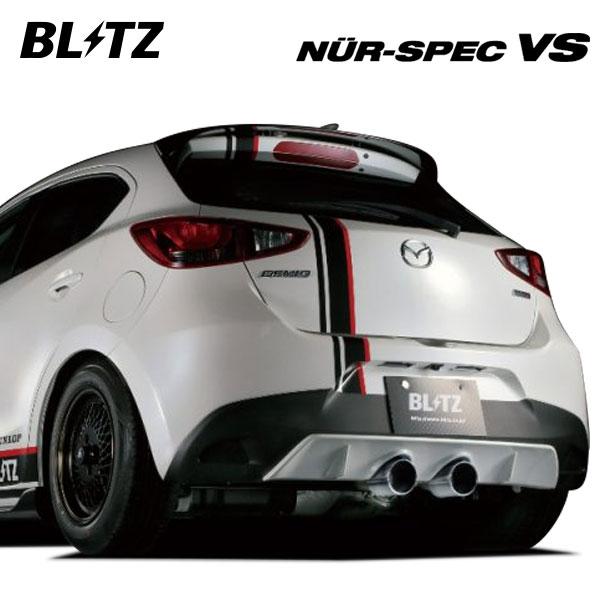 [BLITZ] ブリッツ マフラー ニュルスペック VS デミオ DJ5FS 14/10~ BLITZ Rear Diffuser装着車専用 ※沖縄・離島は送料要確認