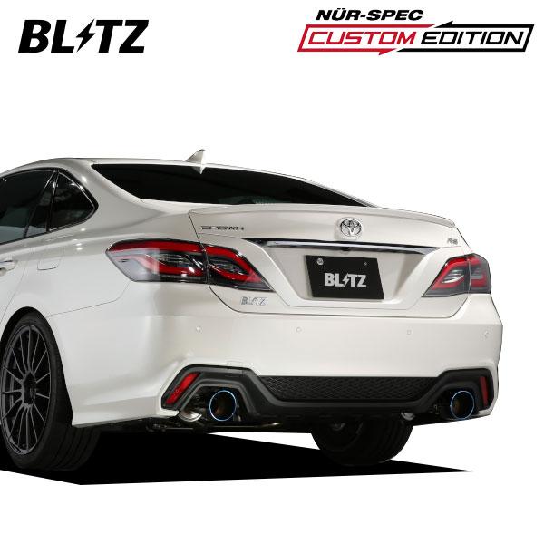 [BLITZ] ブリッツ マフラー ニュルスペック カスタムエディションVSR クラウン ARS220 18/06~ RS専用 ※個人宅発送不可、車屋宛のみ