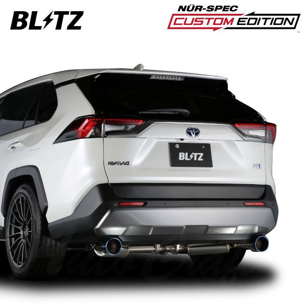 [BLITZ] ブリッツ マフラー ニュルスペック カスタムエディションVSR RAV4 AXAH54 19/4~ ハイブリッド専用