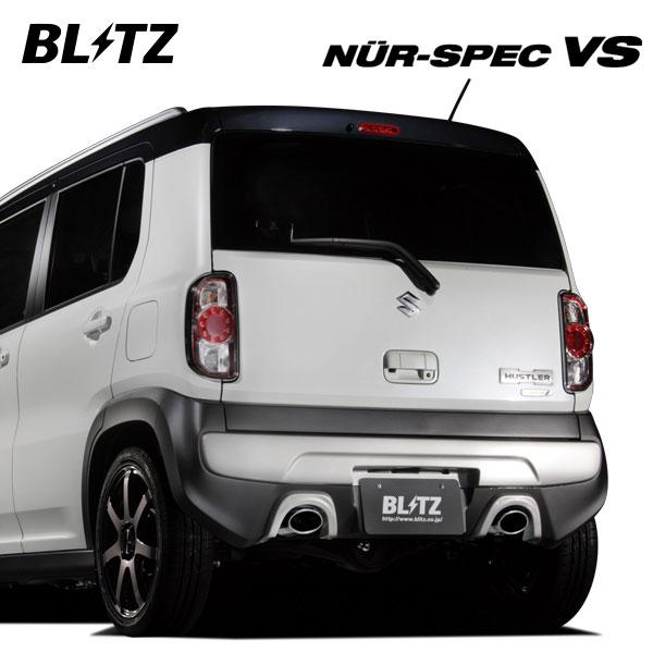 [BLITZ] ブリッツ マフラー ニュルスペック VS ハスラー MR31S 14/01~15/11 2WD/4WD共通 ※沖縄・離島は送料要確認