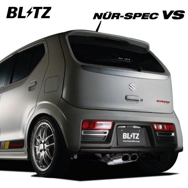 [BLITZ] ブリッツ マフラー ニュルスペック VS アルトターボRS HA36S 15/03~ 4WD専用 リアショックの長さが410mm以上取付不可 ※沖縄・離島は送料要確認