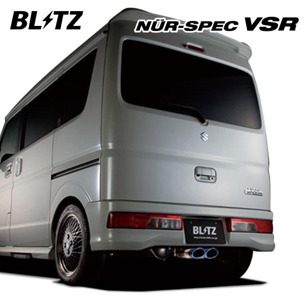 [BLITZ] ブリッツ マフラー ニュルスペック VSR エブリィワゴン DA17W 15/02~ ターボ専用 2WD/4WD共通 ※沖縄・離島は送料要確認