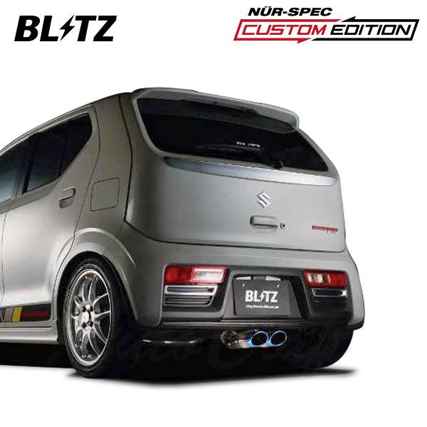 [BLITZ] ブリッツ マフラー ニュルスペック カスタムエディションVSR アルトワークス HA36S 15/12~ 2WD専用