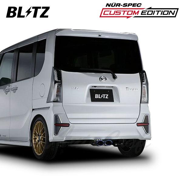 [BLITZ] ブリッツ マフラー ニュルスペック カスタムエディションVSR タントカスタム LA650S 19/07~ 2WD ターボ専用