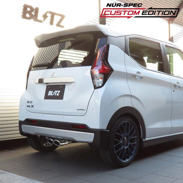 [BLITZ] ブリッツ マフラー ニュルスペック カスタムエディションVS デイズ B45W 19/03~ 2WD ターボ ハイウェイスター専用