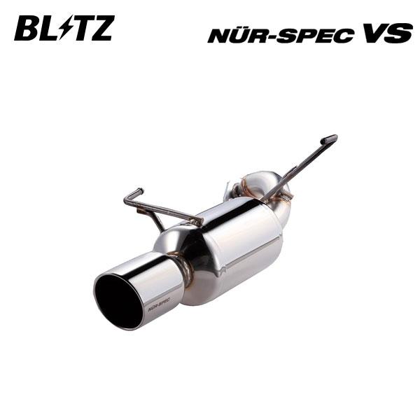 [BLITZ] ブリッツ マフラー ニュルスペック VS フィットハイブリッド GP4 10/10~ RSグレード CVT専用 ※沖縄・離島は送料要確認