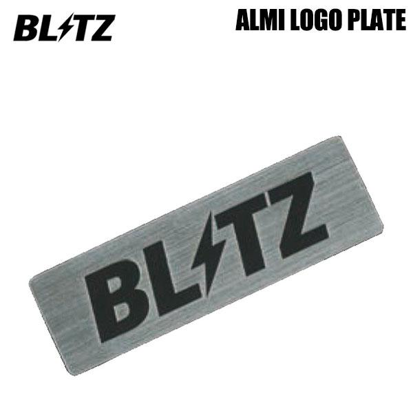 上質 BLITZ 送料無料でお届けします ブリッツ 18933 アルミロゴプレート