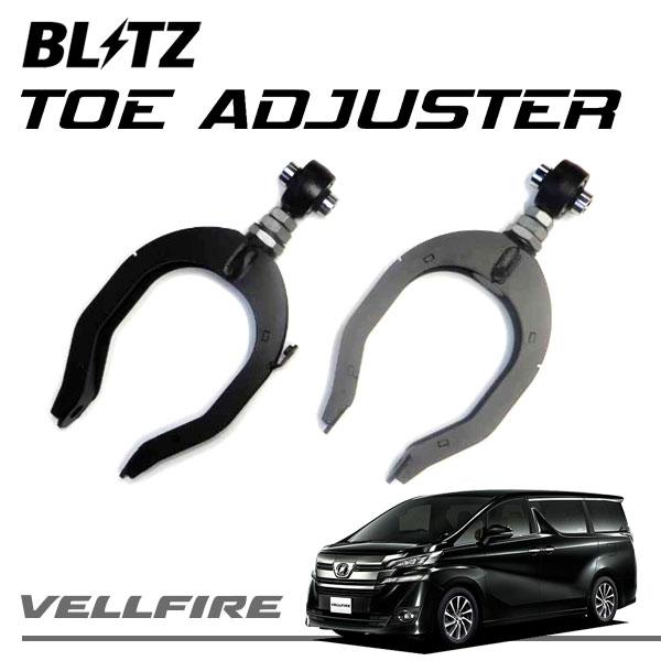 BLITZ ブリッツ トーアジャスター ヴェルファイア AGH30W AGH35W 15/01~ 2AR-FE