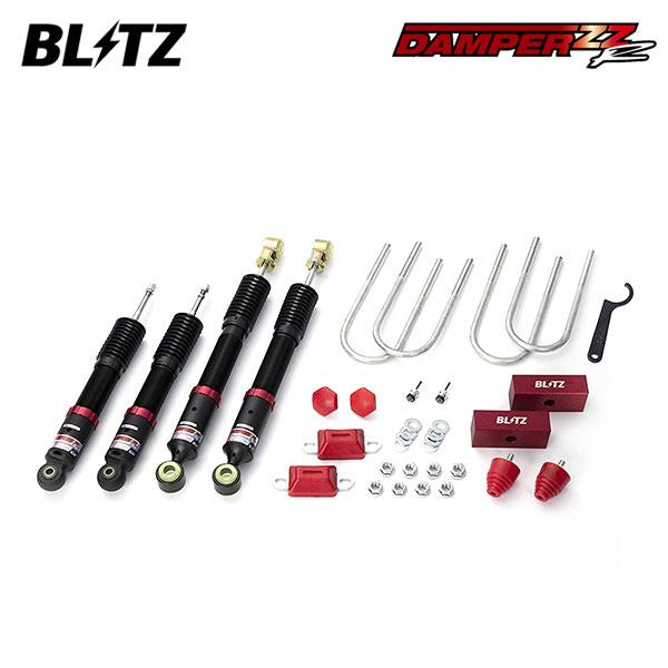 BLITZ ブリッツ 車高調 DAMPER ZZ-R 92514 ボンゴブローニイバン TRH200M 19/05~ 1TR-FE ※沖縄・離島 送料2000円(税別)