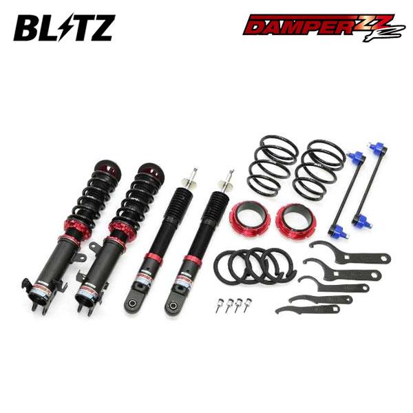 【人気急上昇】 BLITZ R06A ブリッツ BLITZ 車高調 92566 DAMPER ZZ-R 92566 ハスラー MR52S 20/01~ R06A 4WD リフトアップ仕様, ミハラチョウ:bedf3965 --- esef.localized.me