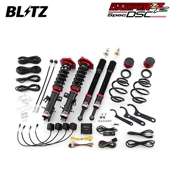 BLITZ ブリッツ 車高調 DAMPER ZZ-R DSC 93462 リーフニスモ ZE1 18/07~ - ※沖縄・離島 送料2160円(税込)