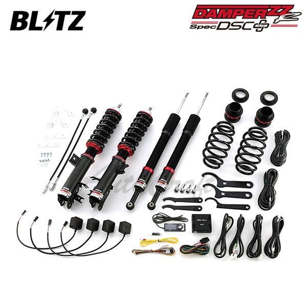 BLITZ ブリッツ 車高調 DAMPER ZZ-R DSCプラス 98329 ヴェゼル RU1 18/05~19/01 L15B 2WD