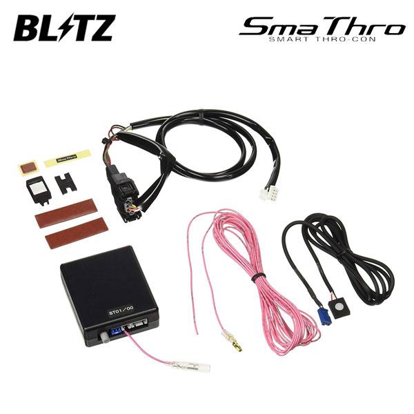 [BLITZ] ブリッツ スマスロ スープラ DB42 19/05~ B58B30C