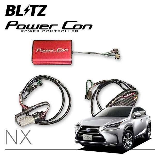 [BLITZ] ブリッツ パワコン レクサス NX200t AGZ10 AGZ15 14/07~ 8AR-FTS AT