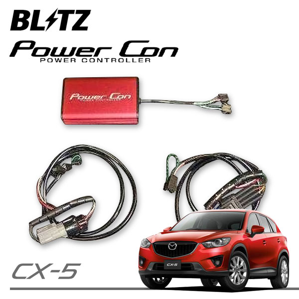 [BLITZ] ブリッツ パワコン CX-5 KE2FW KE2AW 12/02~17/02 SH-VPTS AT