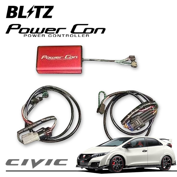 [BLITZ] ブリッツ パワコン シビック タイプR FK2 15/12~16/06 K20C MT