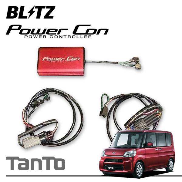 [BLITZ] ブリッツ パワコン タント LA600S LA610S 13/10~ KF-VET CVT