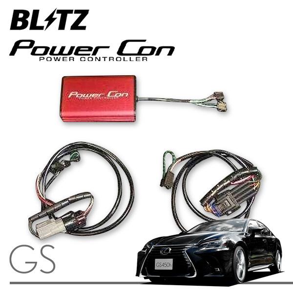 [BLITZ] ブリッツ パワコン レクサス GS300 ARL10 17/08~ 8AR-FTS AT