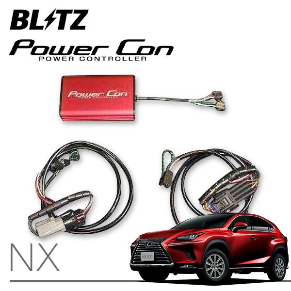 [BLITZ] ブリッツ パワコン レクサス NX300 AGZ10 AGZ15 17/09~ 8AR-FTS AT