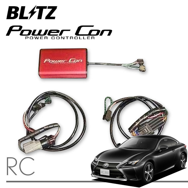 [BLITZ] ブリッツ パワコン レクサス RC300 ASC10 17/11~ 8AR-FTS AT