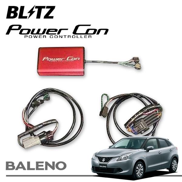 [BLITZ] ブリッツ パワコン バレーノ WB42S 18/05~ K10C AT