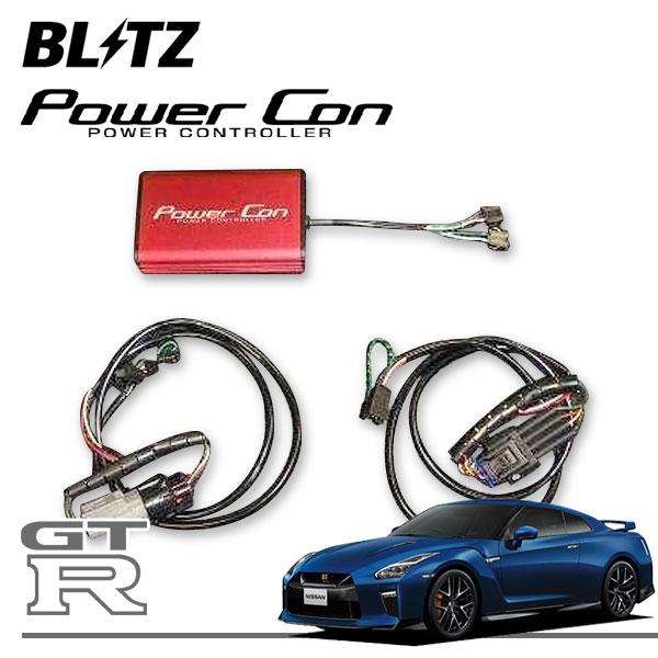 [BLITZ] ブリッツ パワコン GT-R R35 16/07~ VR38DETT AT
