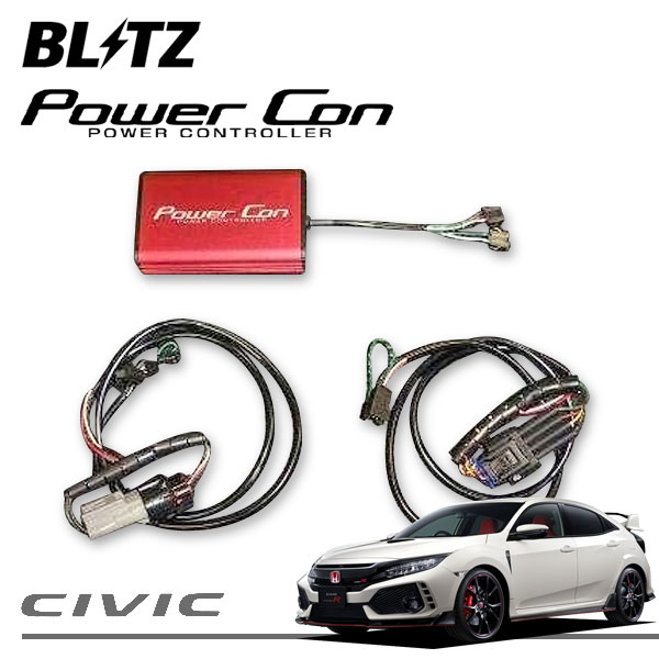 [BLITZ] ブリッツ パワコン シビック タイプR FK8 17/09~20/01 K20C MT