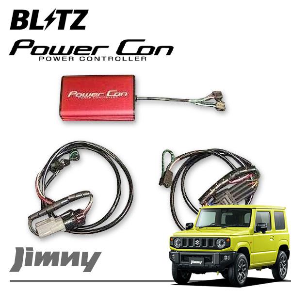 [BLITZ] ブリッツ パワコン ジムニー JB64W 18/07~ R06A(Turbo) AT