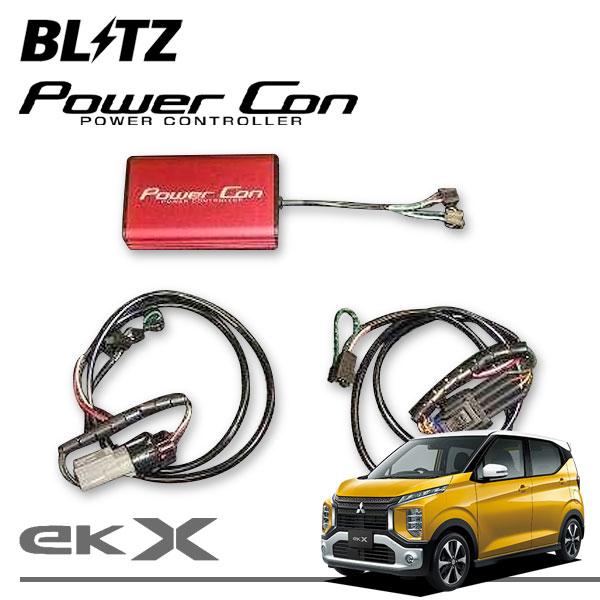 [BLITZ] ブリッツ パワコン eKクロス B35W B38W 19/03~ BR06(Turbo) CVT